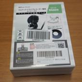 Beat-Sonic コムテックドライブレコーダー専用スタンド BSA09