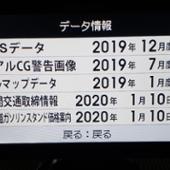 セルスター レーザー(光)式オービス対応レーダー探知機 AR-W86LA日本製 3年メーカー保証 ワンボディ GPSデータ更新無料 OBDII対応 フルマップ 災害通報表示 無線LAN搭載
