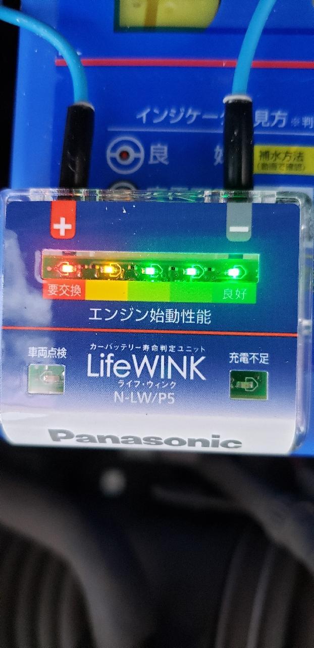 Panasonic 国産車バッテリー カオス アイドリングストップ車専用 製品保証延長キット N-GPLW