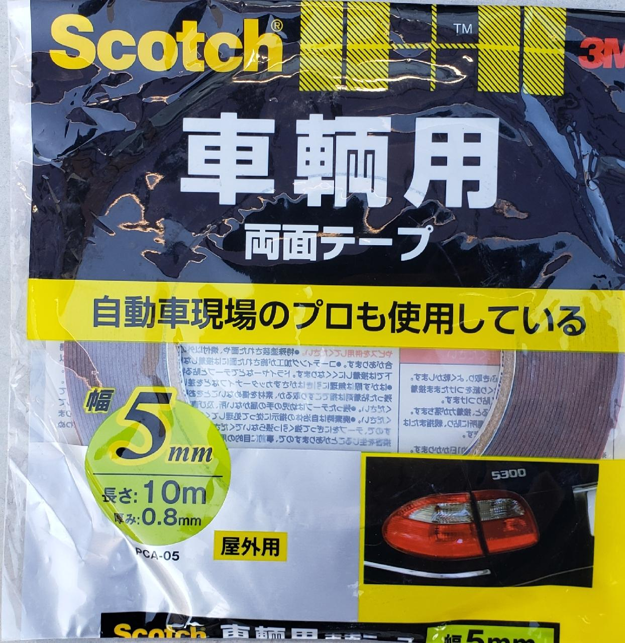 3M / スリーエム ジャパン 車輛用 両面テープ 5mm×10m PCA-05