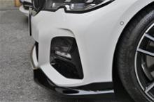 3シリーズ セダンend.cc M-sport フロントリップスポイラーの全体画像