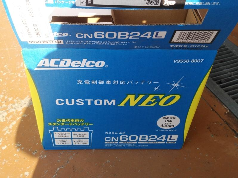 AC Delco CUSTOM NEO CN60B24L