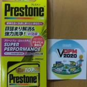 Holts / 武蔵ホルト Prestone SUPER PERFORMANCE