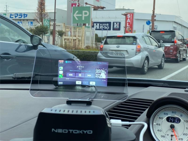 ネオトーキョー HUD-2020 ヘッドアップディスプレイ