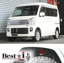 NV100クリッパー リオRS★R DR17W 車高アップできる車高調 『 Best☆i上下 』の単体画像
