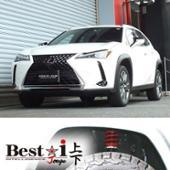 RS★R KMA10 車高アップできる車高調 『 Best☆i上下 』