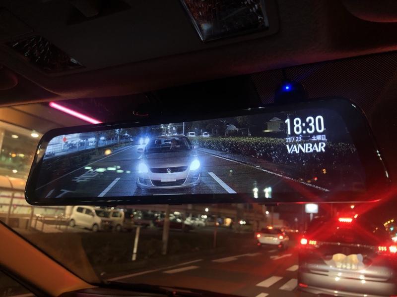 VANBAR ストリーミング・メディアミラー型ドライブレコーダー