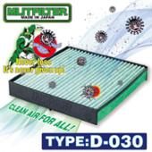 MLITFILTER TYPE:D-030