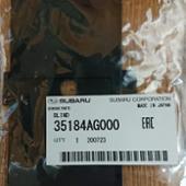 スバル(純正) ブラインド セレクタ 35184FJ010