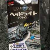 SOFT99 LIGHT ONE