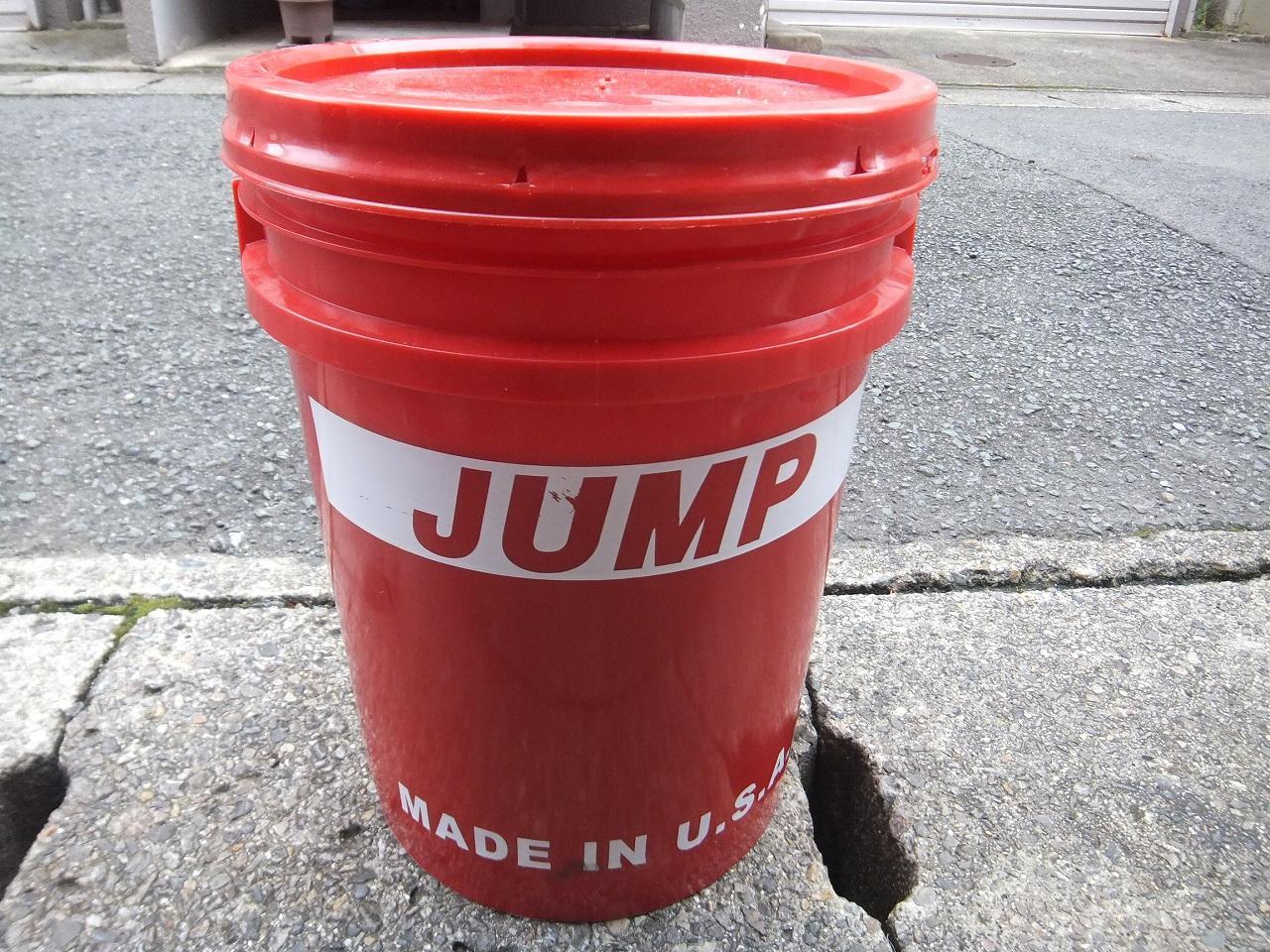 JUMP OIL RS1000 0W-30