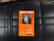 750RSBELLOF Precious Ray Z 電球色 4500kの単体画像