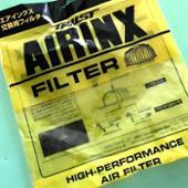 TRUST AIRINX 交換用フィルター
