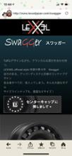 MX-30LEXXEL SwaGGerの全体画像