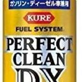 KURE / 呉工業 FUEL SYSTEM PERFECT CLEAN DX / パーフェクトクリーン DX