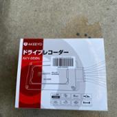 AKEEYO aky-958N