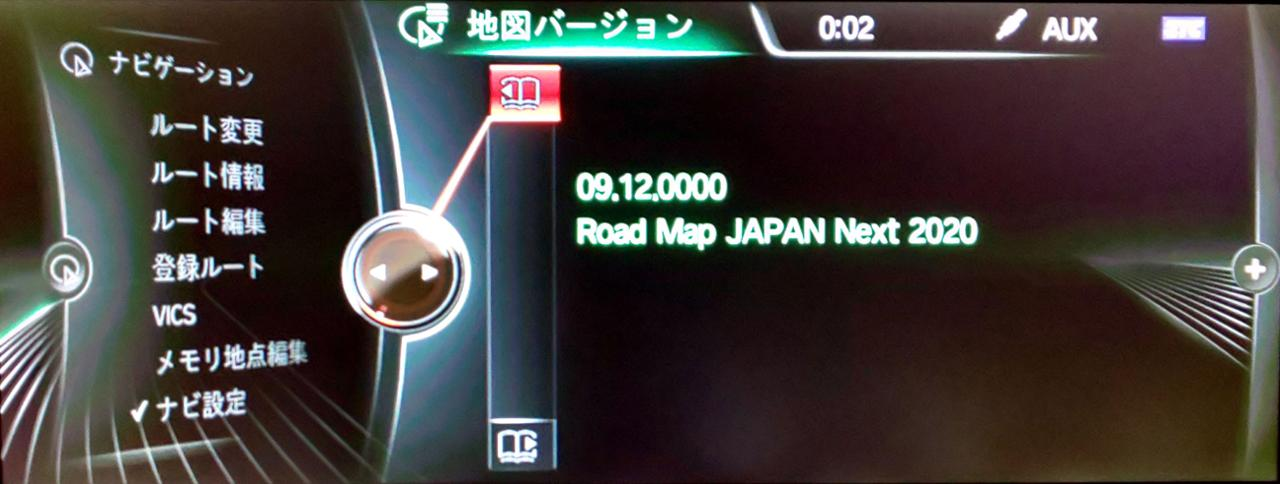 BMW(純正) Road Map JAPAN NEXT 2020 NBT