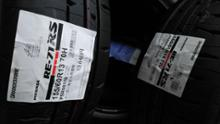 POTENZA RE-71RS 155/60R13