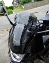 CB1300 SUPER BOL D'OR (スーパーボルドール)Alpha Rider ウインドシールドの単体画像