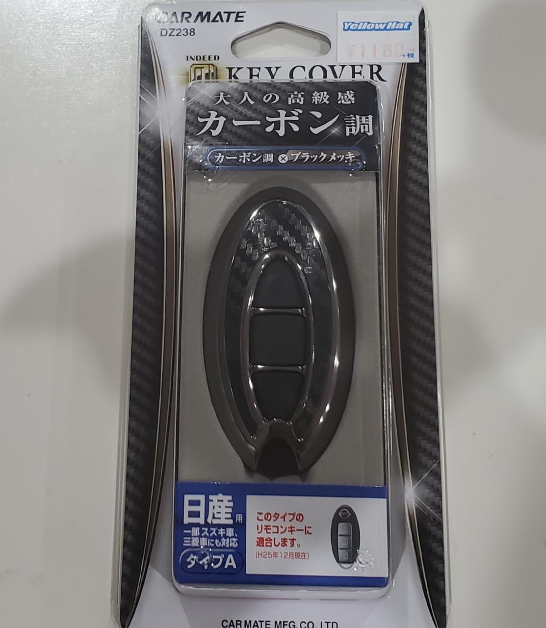 CAR MATE / カーメイト キーカバー 日産用A カーボン調ブラックメッキ / DZ238