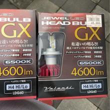 タウンエーストラックValenti JEWEL LED HEAD BULB GXシリーズ H4 Hi/Loの単体画像