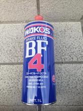 WAKO'S BF-4 / ビーエフフォー