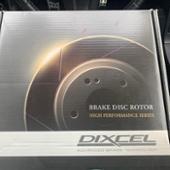 DIXCEL DAVローター FP type