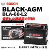 BOSCH BLACK-AGM BLA60-L2