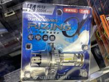 CB400FSphere Light LEDヘッドライト ライジングアルファの全体画像