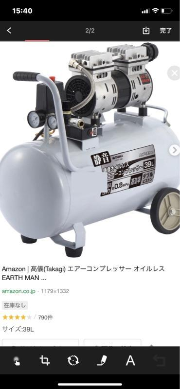 TAKAGI / 高儀 EARTH MAN 静音オイルレスコンプレッサー