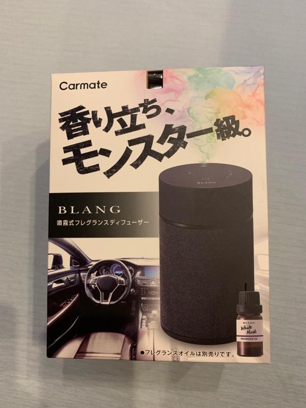 CAR MATE / カーメイト BLANG 噴霧式フレグランスディフューザー ブラック L10002