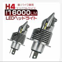タンクHIKARI Trading FLIGHT ER H4 HIGH/LOW BEAM LEDの単体画像