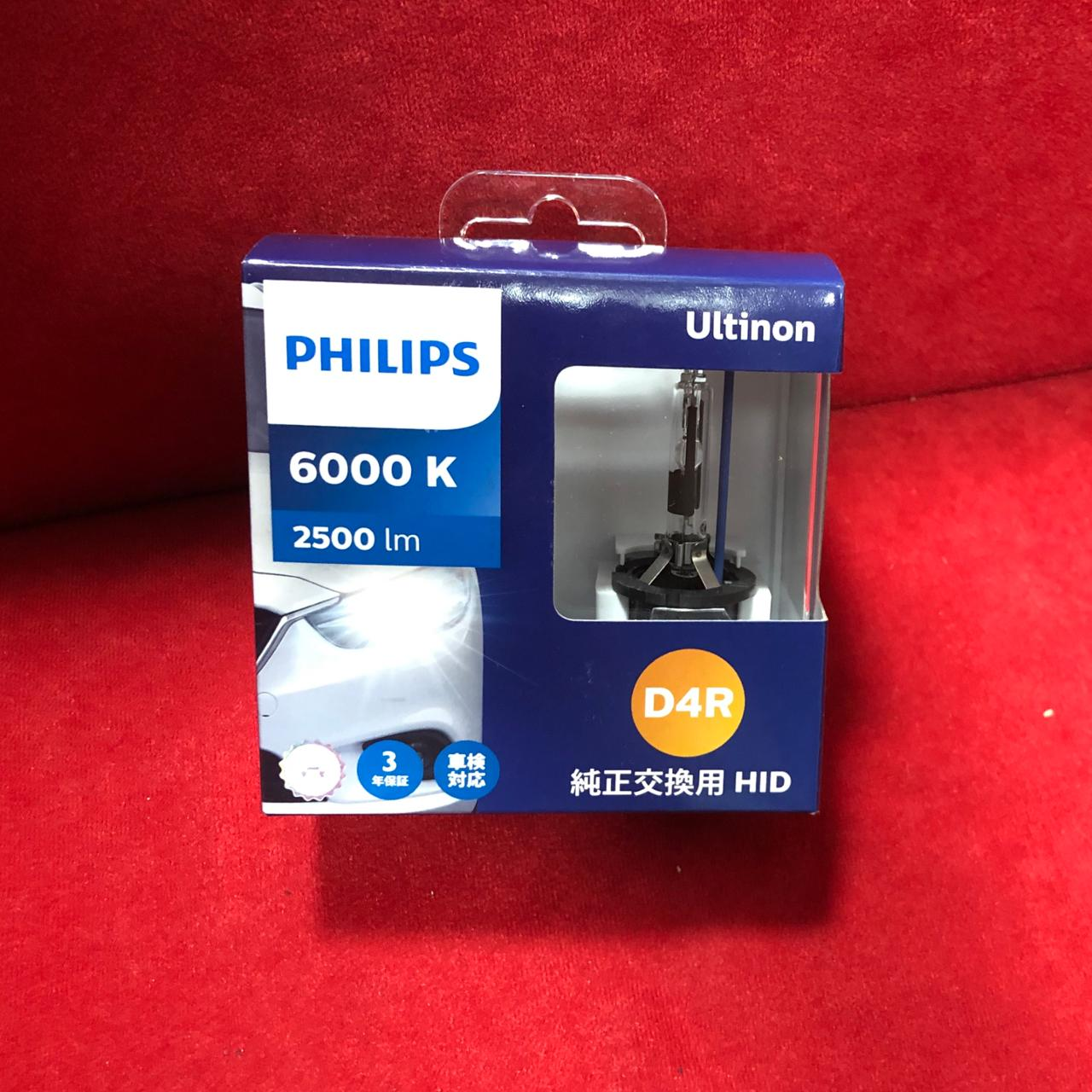 PHILIPS Ultinon 6000K D4R 2500lm