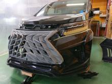 ステップワゴンハイブリッド モデューロXROJAM フロントバンパースポイラーの単体画像