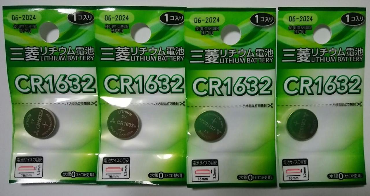 三菱自動車(純正) リチウム電池 CR1632
