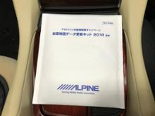 ALPINE HCE-E102(全国地図データ更新キット2018)