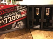 ヴォクシーG'sVELENO H4 7200lm プロジェクターヘッドライトの全体画像