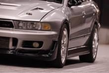 ギャラン三菱自動車(純正) フロントエアダムの単体画像