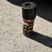 ニッペ 耐熱黒スプレー塗料