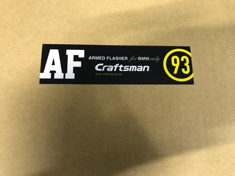 Craftsman ARMED FLASHER