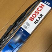 BOSCH REAR H383
