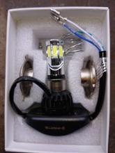レッツIILUMILIGHT H4 Hi/Lo 35W PH7 P15D バイク用LEDヘッドライトバルブ6面発光 の単体画像