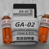 タービュランス GA-02