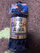 GACHI AWA コーティングシャンプー