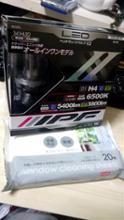 MR2IPF LED HEAD LAMP BULB X2 H4 / 341HLB2の全体画像
