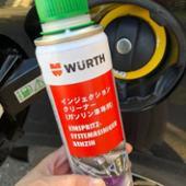 WURTH インジェクションクリーナー ガソリン車専用