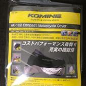 コミネ(KOMINE) バイク用 コンパクトモーターサイクルカバー ブラック L AK-102