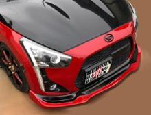 コペンReborn Racing Design(RERADE) GTリップスポイラーの全体画像