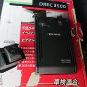DENSO TEN / ECLIPSE DREC3500