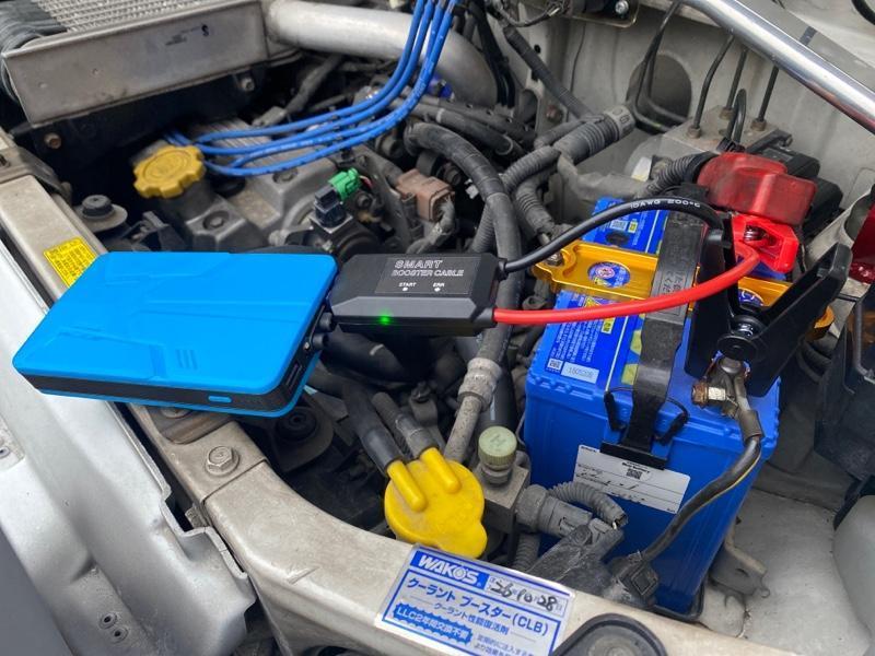 不明 JUMP STARTER Multifunction Portable vehicle Power